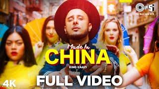 MADE IN CHINA - King Kaazi   Official Video   Bups Saggu   Ullumanati   Latest Punjabi Songs 2020 - TIPSMUSIC