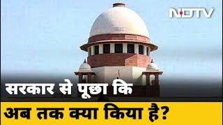 मजदूरों के मुद्दे पर Supreme Court सख्त, केंद्र सरकार को जारी किया नोटिस - NDTVINDIA