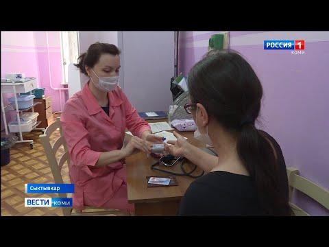 Где сделать прививку от коронавируса в Сыктывкаре