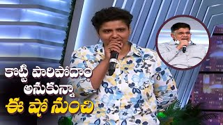 Nandini Reddy backslashu0026 Allu Aravind About Sam Jam Celebrity Talk Show | Samantha Akkineni | Aha Press Meet - IGTELUGU