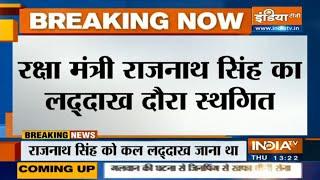 Defence Minister Rajnath Singh's Leh visit rescheduled | IndiaTV - INDIATV