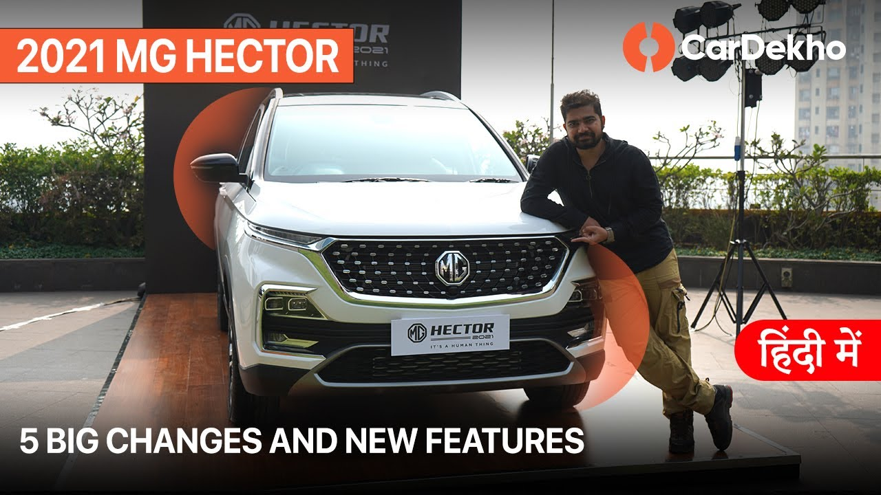 5 Big Changes In MG Hector Facelift 2021 | FIrst Look Review | CarDekho.com