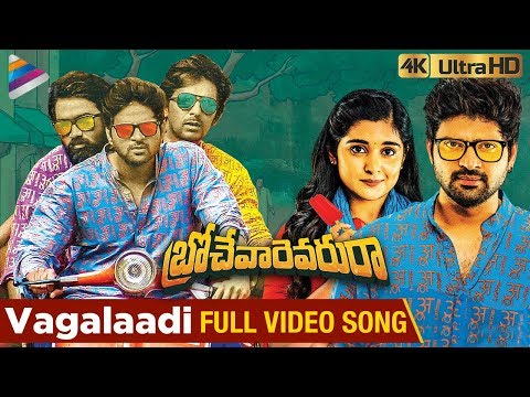 Vagalaadi Full Video Song 4K | Brochevarevarura Movie Songs | Sree Vishnu | Nivetha Thomas | Rahul