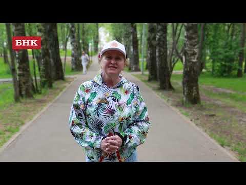Прокачка с БНК: скандинавская ходьба