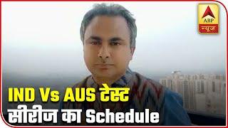 Schedule for India's 4-test match series in Australia - ABPNEWSTV
