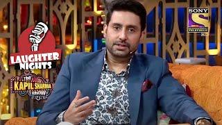 When Abhishek Got A Reality Check From Big B!   The Kapil Sharma Show Season 2   Laughter Nights - SETINDIA