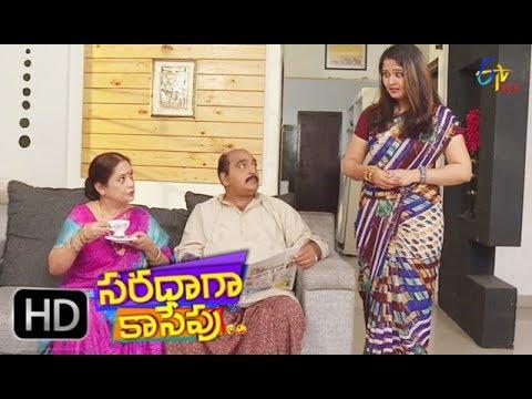 Saradaga Kasepu | 9th August  2017 | Full Episode 183 | ETV Plus | cinevedika.com