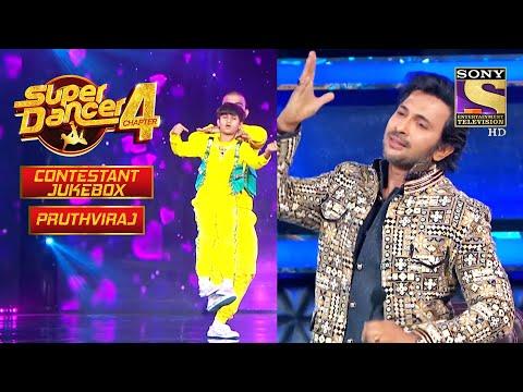 Pruthviraj Special Performances   Contestant Jukebox 2   Super Dancer Chapter 4
