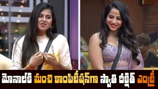 Big Boss 4 Day -19 Highlights | BB4 Episode 20 | BB4 Telugu | Nagarjuna | IndiaGlitz Telugu - IGTELUGU