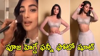 Latest Photoshoot of Pooja Hegde | Actress Pooja Hegde Photoshoot | Rajshri Telugu - RAJSHRITELUGU