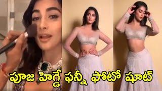 Latest Photoshoot of Pooja Hegde | Actress Pooja Hegde Photoshoot | Rajshri Telugu - RAJSHRITELUGU