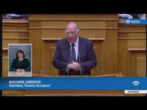 Β. Λεβέντης / Βουλή, Ολομέλεια, Δευτερολογία / 24-2-2017