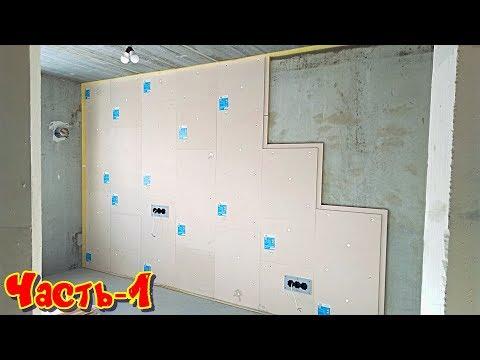 Шумоизоляция стен в квартире своими руками от шумных соседей. Монтаж бескаркасной звукоизоляции photo