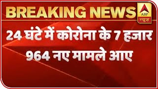 Another grim record, India witnesses all-time high surge in Covid-19 cases - ABPNEWSTV