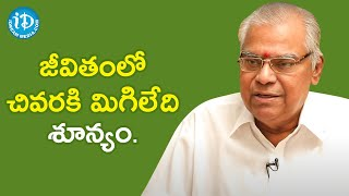 Kota Srinivasa Rao's Definition of Life | Saradaga With Swetha Reddy | iDream Telugu Movies - IDREAMMOVIES