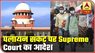 Know all about Supreme Court's order on the migrant crisis - ABPNEWSTV