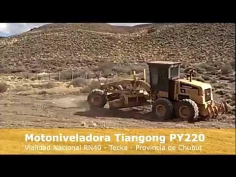 Motoniveladoras Tiangong PY220G