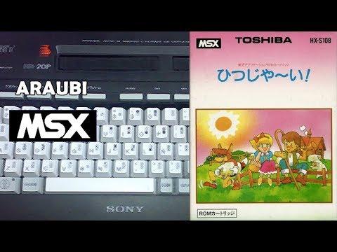 Hitsuji Yai (Hudson Soft, 1983) MSX [715] Walkthrough
