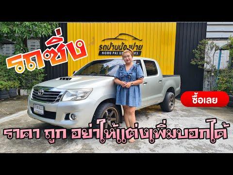 รีวิว-รถมือสอง-ราคาถูก-Toyota-