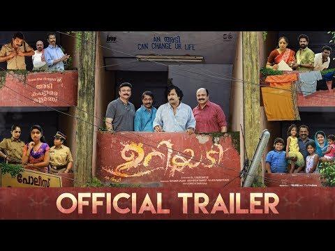 URIYADI Official Trailer