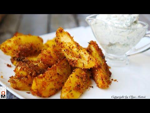 КАРТОШКА вкусней чем МЯСО  Potato tastier than meat