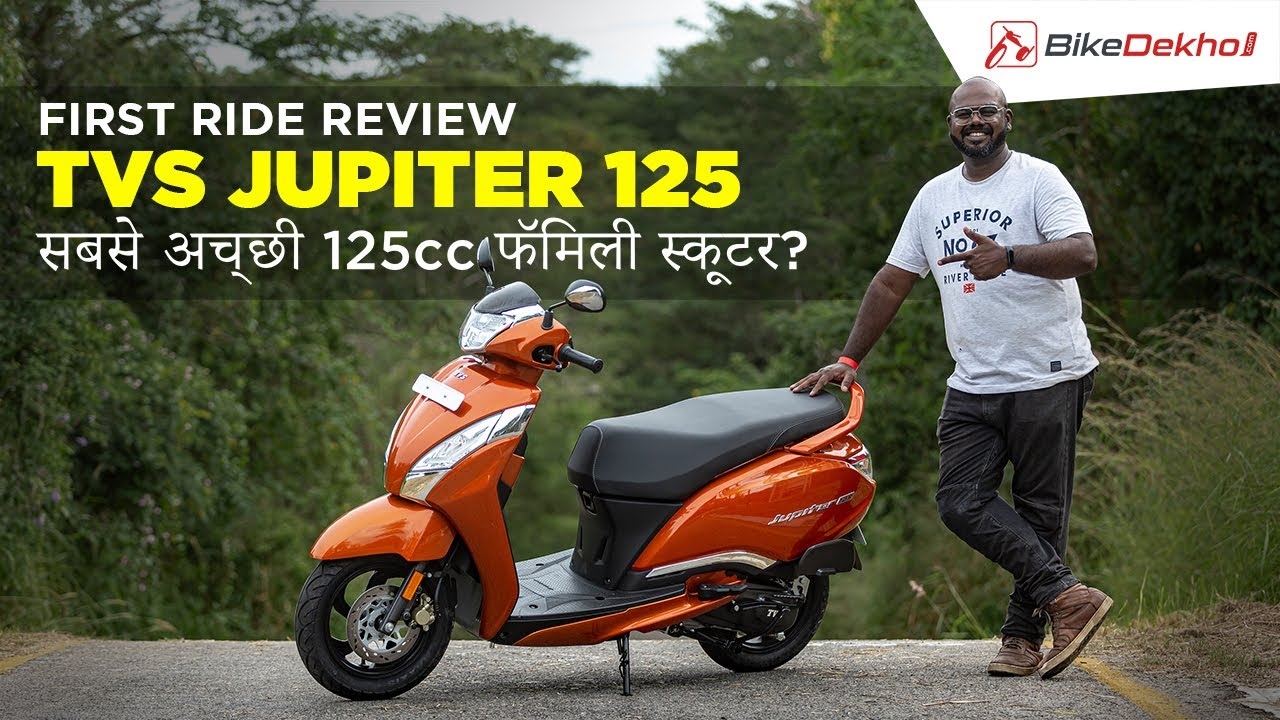 TVS Jupiter 125 Hindi Review | Best 125cc Family Scooter?