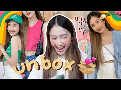 UNBOX-EP.4🍄-แกะกล่องรวมร้านปัง