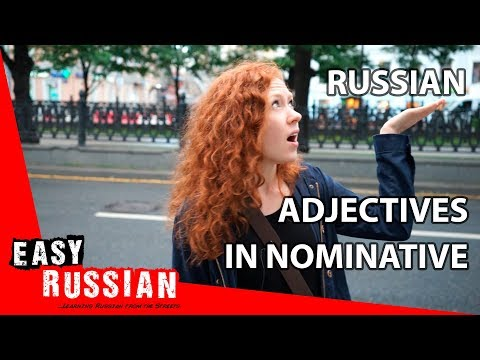 Russian adjectives in nominative   Super Easy Russian 28 photo