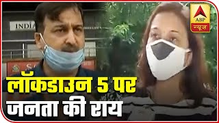 Will there be a Lockdown 5.0? Here's what the public said - ABPNEWSTV