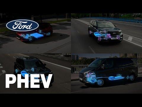 Popis různých režimů elektromobilu | Jízdní režimy plug-in hybridu | Ford Česká republika