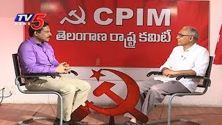 CPIM Leader BV Raghavulu Exclusive Interview | The Insider