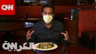 لتجنب فيروس كورونا في المطعم .. إذا رأيت هذا الأمر غادر فوراً