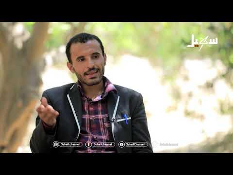 شم الأنوف 2 | عارف البيل