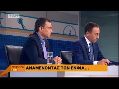 Αποτέλεσμα συναλλαγής με την Τουρκία... (Μ. Γεωργιάδης, 17-8-2018).