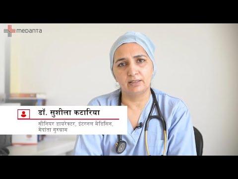 एक्सपर्ट डॉ. सुशीला कटारिया द्वारा जानिये ऑक्सीजन की मात्रा से संबंधित कुछ अहम जानकारियां।