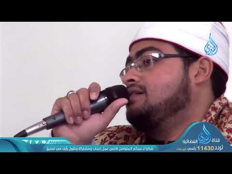 ربيع القلوب | ح7 | الشيخ محمد حسين يعقوب