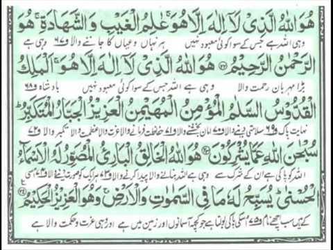 Quran surah