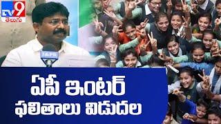 AP Education Minister Adimulapu Suresh on AP Inter 2nd year results - TV9 - TV9