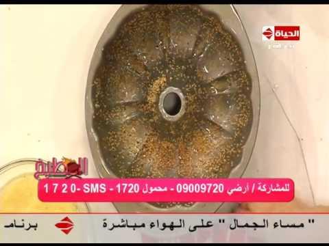 """برنامج المطبخ - الشيف /آية حسنى -  طريقة  عمل """"الجلاش بخليط الأجبان """" AL matbkh"""