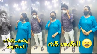 Anchor Suma Requesting Lift Man To Wear Mask Properly | Latest Funny Videos Of Suma | Suma Kanakala - RAJSHRITELUGU