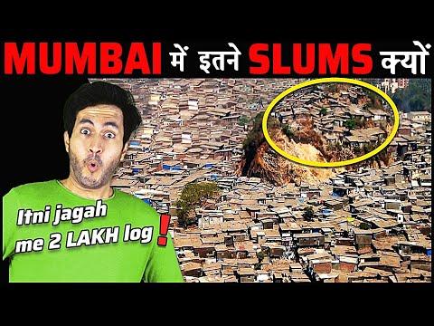 MUMBAI शहर में इतने सारे झोपड़ें (SLUMS) क्यों है? Why Does Mumbai City have Slums?