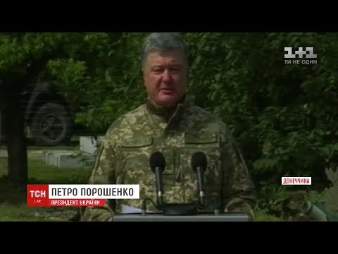 Українська військова медицина готова перейти на стандарти НАТО, - Порошенко