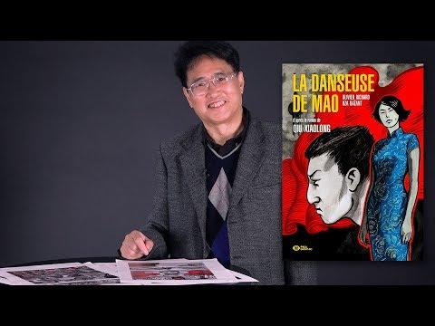 Vidéo de Xiaolong Qiu