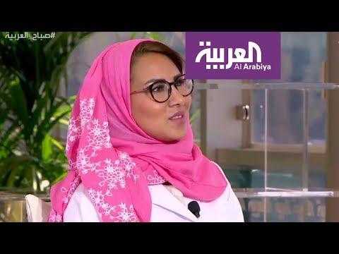 صباح العربية : أول سعودية تتخصص في صنع العيون الصناعية يدويا