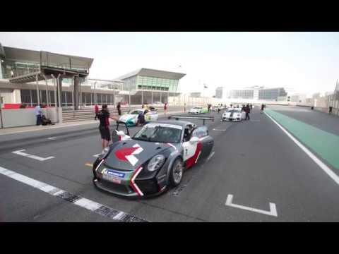 GT3 Cup Challenge - Middle East: Season 9, Round 2, Race 1 at Dubai Autodrome