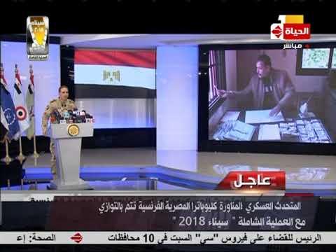 سيناء 2018 - وزارة الداخلية تعيد الحياة إلى طبيعتها في الأماكن التي تم مداهمتها في شمال ووسط سيناء