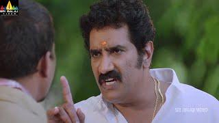 Ego Movie Rao Ramesh Intro Scene | Latest Movie Scenes | Aashish Raj, Simran @SriBalajiMovies - SRIBALAJIMOVIES