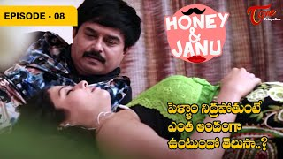 Honey & Janu | పెళ్ళయిందా తిక్క కుదిరిందా | Episode 8 | TeluguOne - TELUGUONE