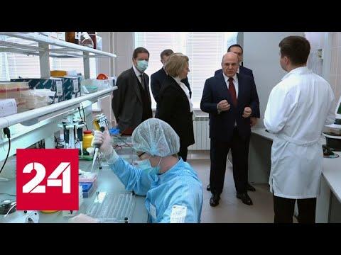 Ковид, наука, уголь: сибирское турне Мишустина – Россия 24