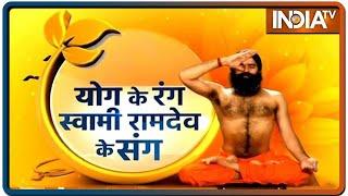 योग अपनाएं.. 10 दिन में लिवर को मजबूत बनाएं, जानें Swami Ramdev से - INDIATV